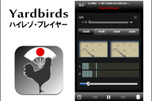 Yardbirds Plus